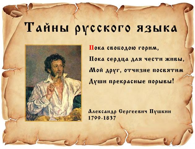 российского обществатак основными способами создания экономических терминов остались в русском языке теми