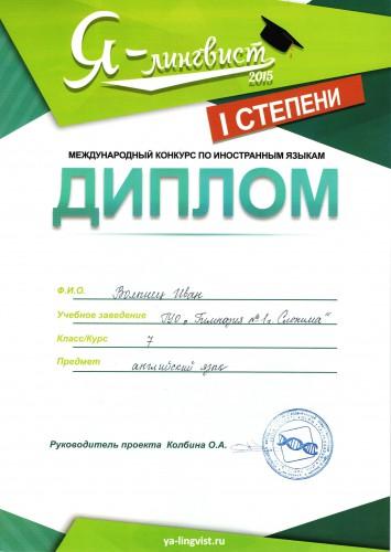 Конкурс по русскому языку как иностранному